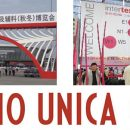 milano-unica-china-2014