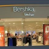 Bershka, l'abbigliamento per teenager che punta sui negozi monomarca